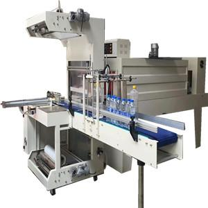 Guangzhou automatic shrink wrapping machine for