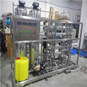 China sea water treatment unit low price